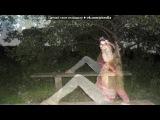 «Літо 2013» под музыку Всё включено - Загорелое лето в розовом мини - мини бикини Танцуй до рассвета среди силуэтов мини бикини. Picrolla