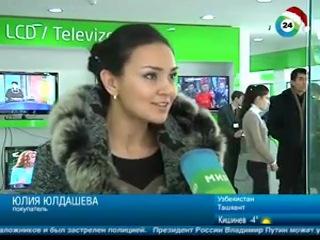 Узбекистанские смартфоны.МР4